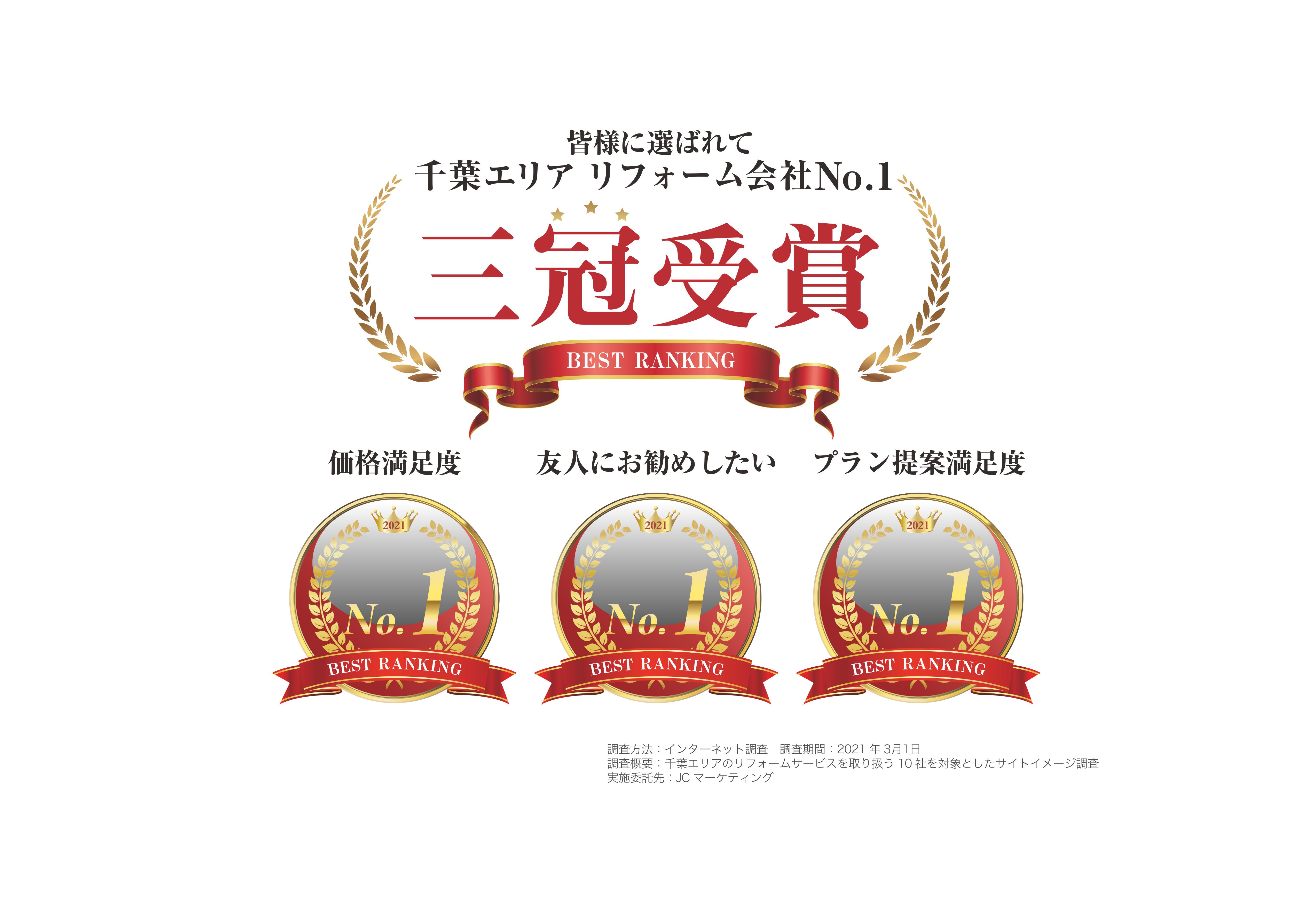 ナガツユアートテック御中-No.1ロゴデータ