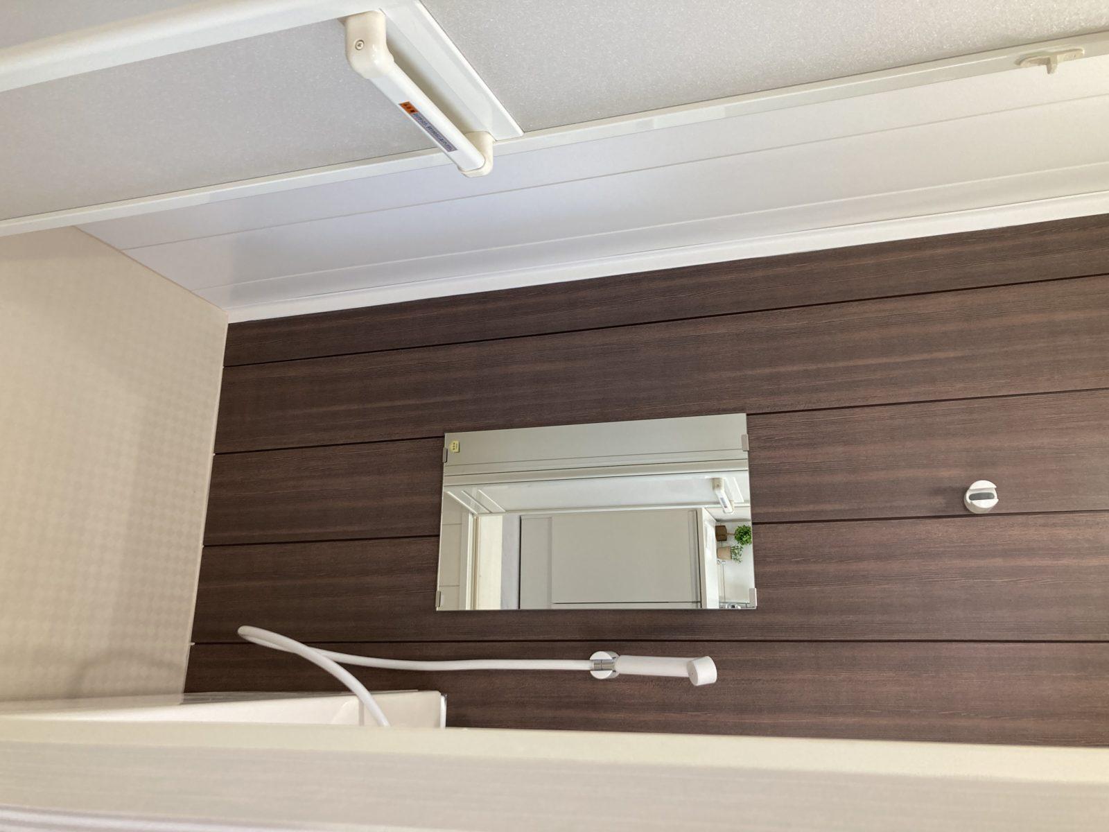 鎌ヶ谷マンション 浴室